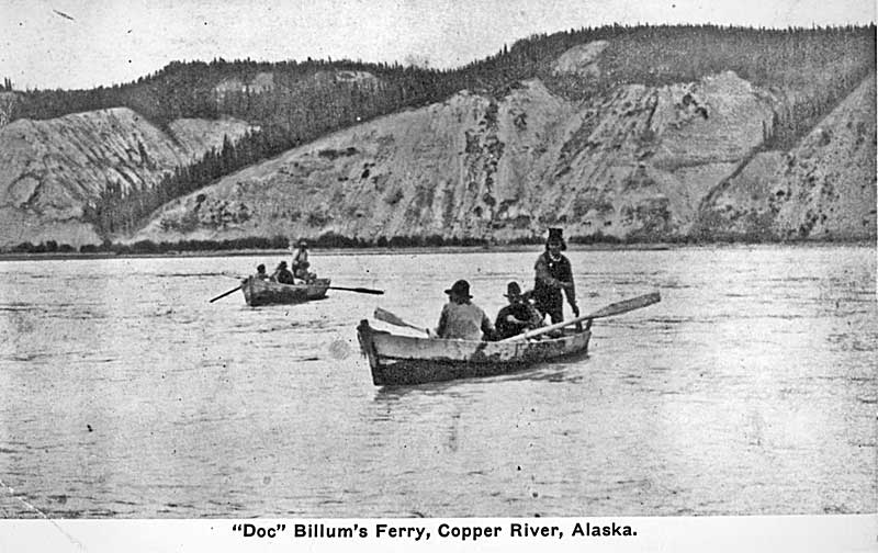 Doc Billum Ferry 2